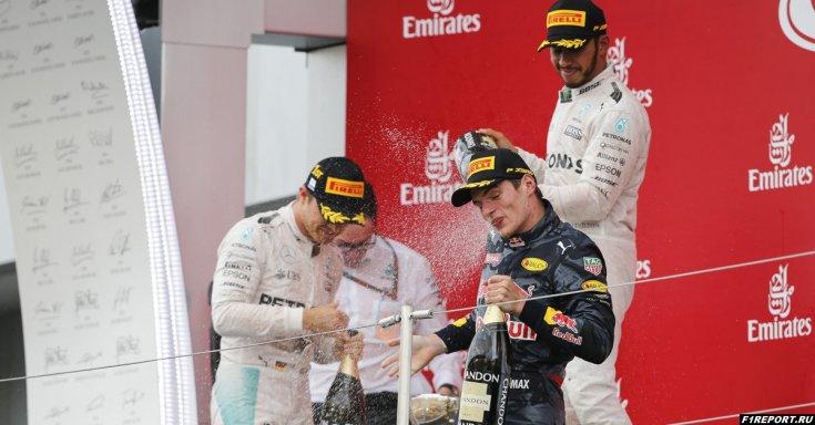 podium!