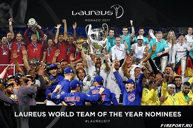 mercedes-i-rosberg-imeyut-shans-poluchit-premiyu-laureus-world-sports-awards