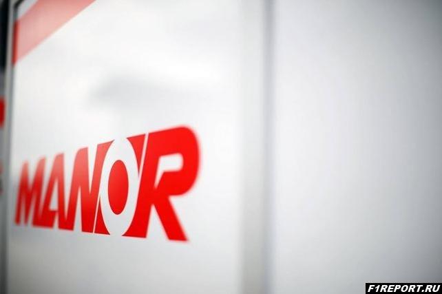manor-moget-spasti-indoneziyskaya-kompaniya