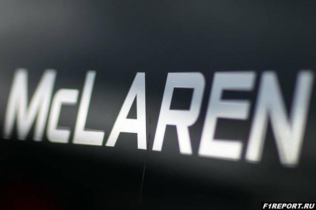 mclaren-podpishet-s-renault-trehletniy-dogovor?