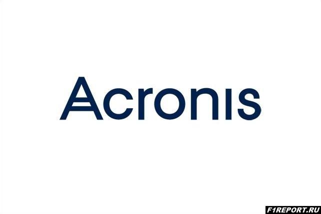kompaniya-acronis-–-noviy-partner-williams