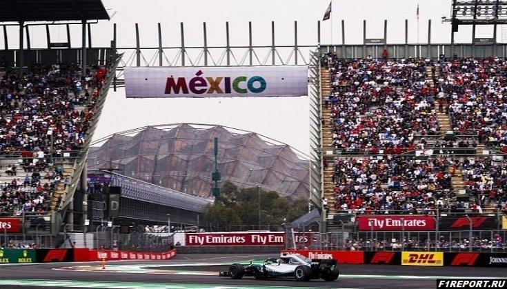 promouteri-gran-pri-meksiki-ne-smogli-predostavit-liberty-media-finansovie-garantii