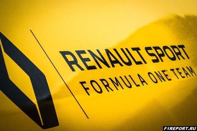 v-sovete-direktorov-renault-nedovolni-rezultatami-svoey-komandi-v-formule-1