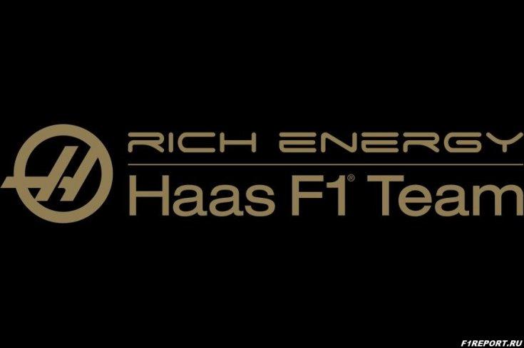 v-rich-energy-reshili-smenit-nazvanie-i-uvolit-stori