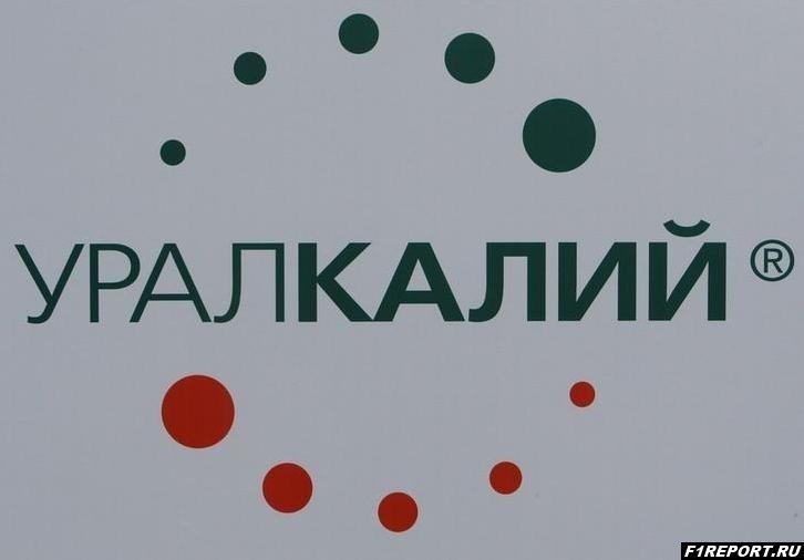 sud-rassmotrit-isk-uralkaliy-protiv-frp-advisory-vo-vtoroy-polovine-sleduyushchego-goda