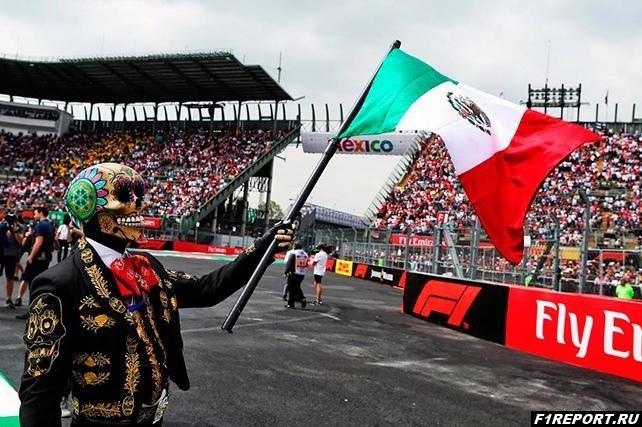 ofitsialno:-organizatori-gran-pri-meksiki-podpisali-s-fom-noviy-trehletniy-kontrakt