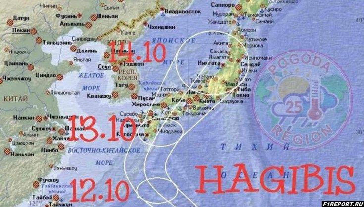 tayfun-kotoriy-pribligaetsya-k-yaponii-moget-stat-samim-silnim-v-etom-godu