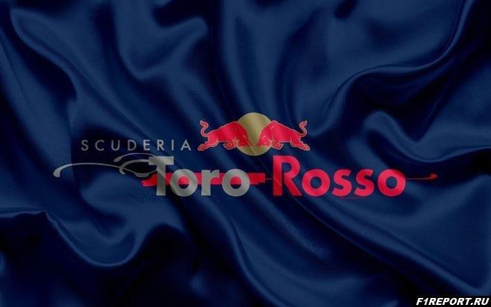 komandi-razreshili-toro-rosso-smenit-nazvanie