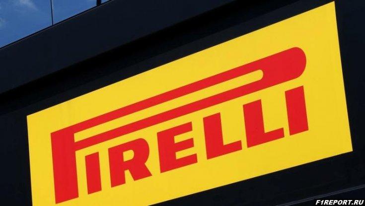 pirelli-prodolgaet-testirovat-shini-na-18-dyuymovih-diskah