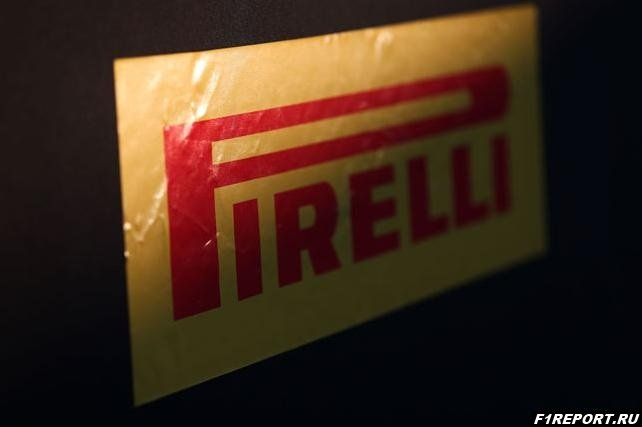 v-etom-godu-pirelli-budet-titulnim-sponsorom-dvuh-gran-pri