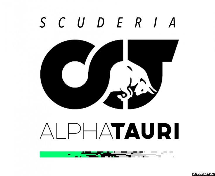 mashina-alphatauri-poluchila-indeks-at01