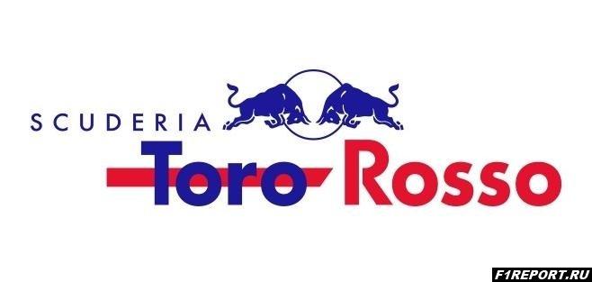 toro-rosso:-prishlo-vremya-proshchatsya-s-toro-rosso-i-privetstvovat-alpha-tauri