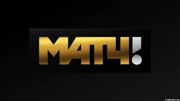 match-tv-i-liberty-media-dogovorilis-o-prodlenii-soglasheniya-po-translyatsiyam
