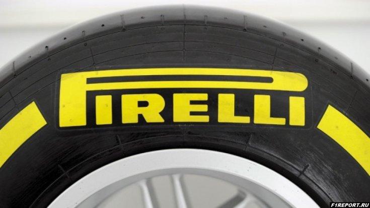 pirelli-prekrashcheno-izgotovlenie-shin-k-tekushchemu-sezonu