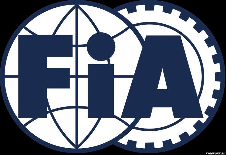federatsiey-elektronnim-golosovaniem-utvergdyon-ryad-izmeneniy-v-reglamente