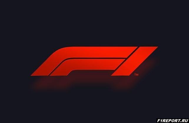 formula-1:-bezopasnost-komand-fanatov-i-personala--eto-nash-prioritet