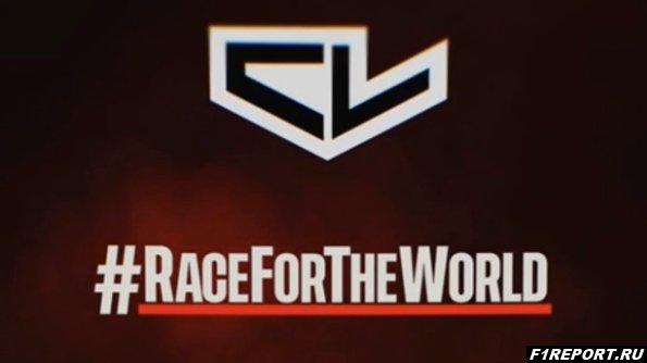 itogi-vtorogo-etapa-race-for-the-world
