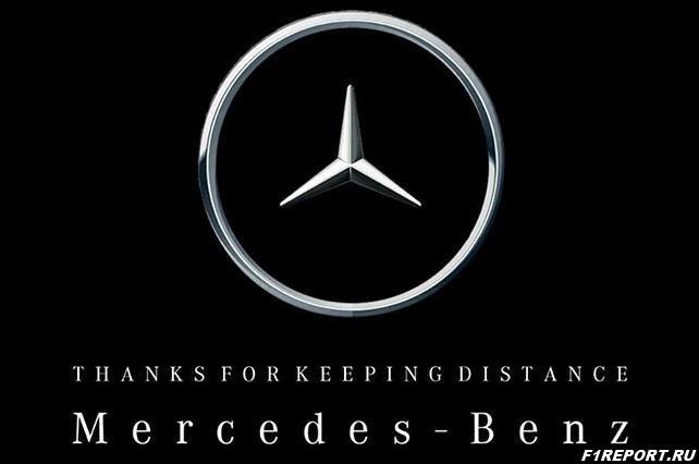 v-mercedes-prinyali-reshenie-vremenno-izmenit-logotip