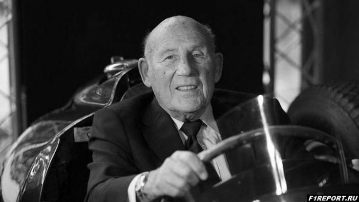 skonchalsya-legendarniy-stirling-moss