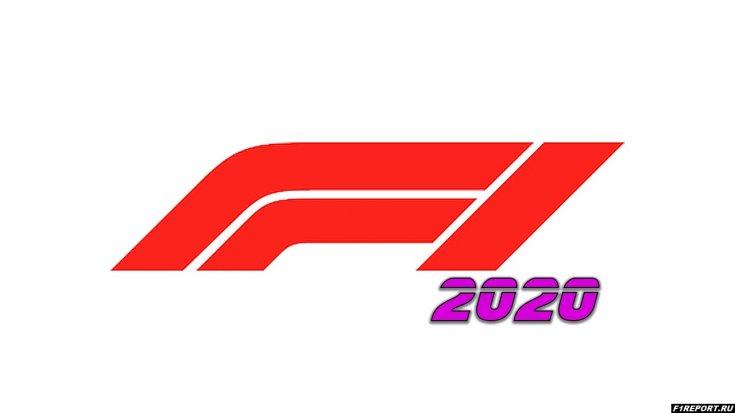 ofitsialno:-opublikovan-kalendar-pervih-vosmi-etapov-sezona-2020-goda