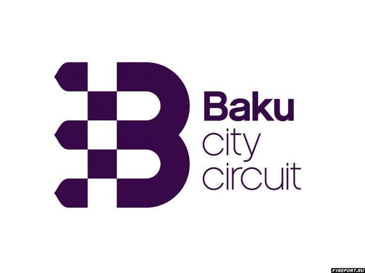 baku-city-circuit-prokommentirovala-reshenie-ob-otmene-gran-pri-azerbaydgana