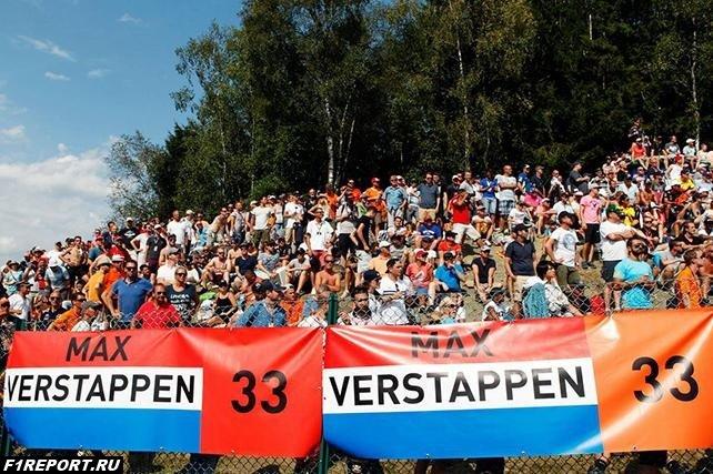 avtobus-s-fanatami-ferstappena-otpravili-v-niderlandi
