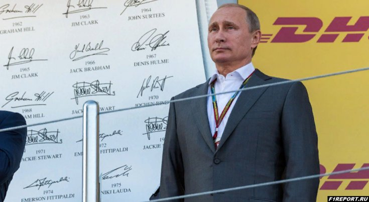 dmitriy-peskov:-vladimir-vladimirovich-ne-poyavitsya-v-sochi-vo-vremya-gran-pri-rossii