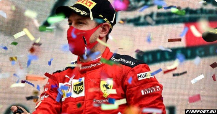 Феттель:  В гонках должно быть больше человеческого фактора