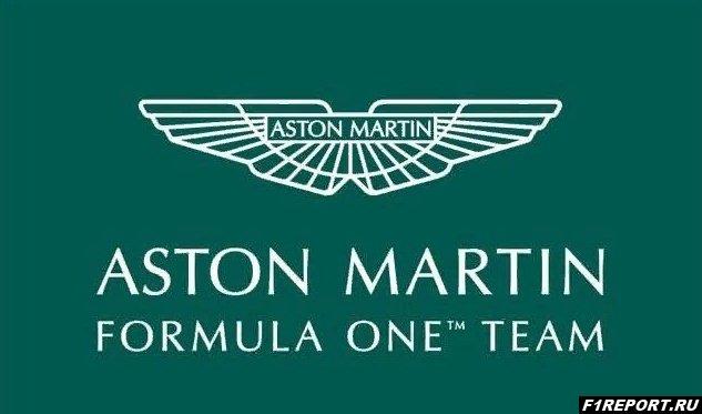 opredeleno-mesto-provedeniya-prezentatsii-aston-martin