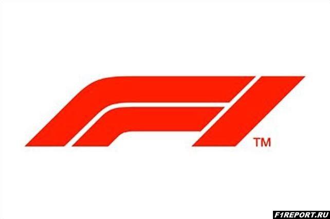 formula-1:-noviy-tehnicheskiy-reglament-vstupit-v-silu-v-2022-m-godu