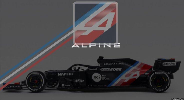 v-bwt-pitalis-podpisat-kontrakt-s-alpine