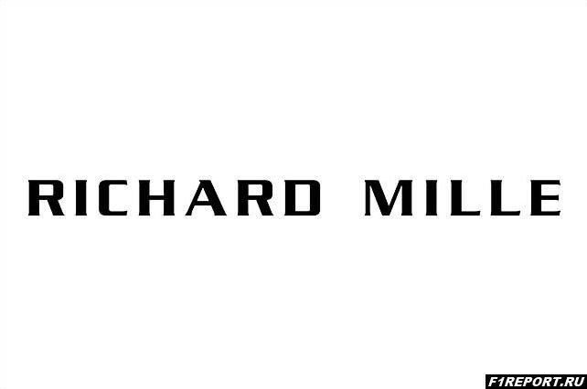 richard-mille-i-ferrari-podpisali-mnogoletniy-kontrakt