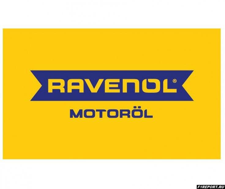 ravenol-poluchila-status-globalnogo-postavshchika-smazochnih-materialov-komandi-aston-martin