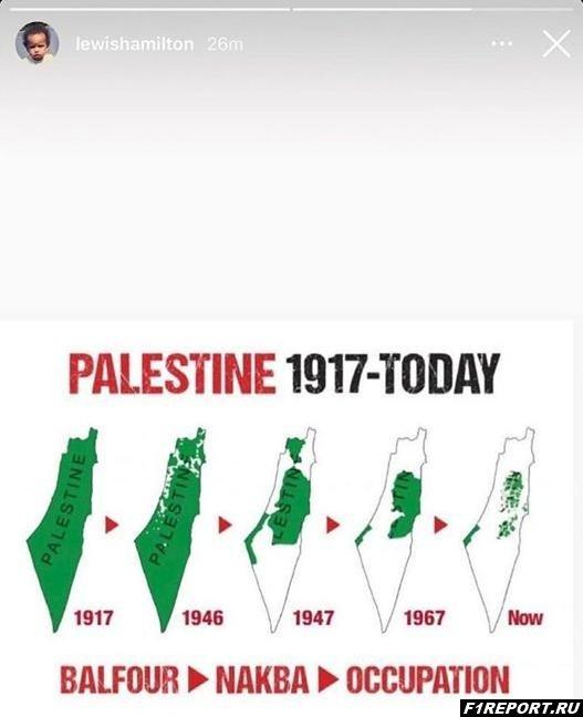 hemilton-poddergal-palestinu-v-sotsialnih-setyah