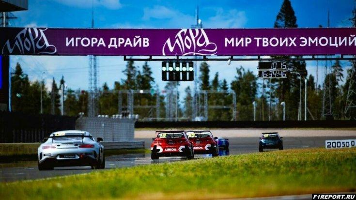 drozdenko:-6-mlrd-rubley-ponadobitsya-dlya-uluchsheniya-transportnoy-dostupnosti-igora-drayv