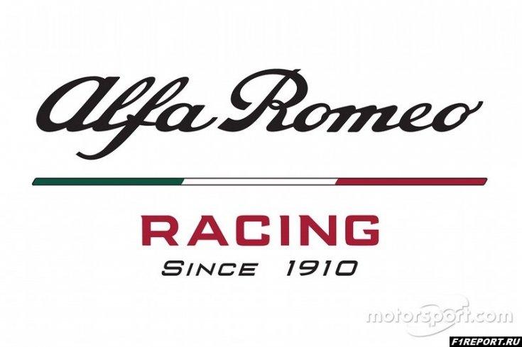 alfa-romeo-racing-rasshiryayut-sotrudnichestvo-s-mindmaze
