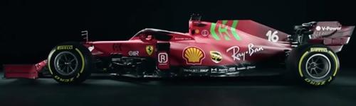 Scuderia Ferrari, машина SF21