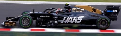 Rich Energy Haas F1 Team, машина Haas VF 19