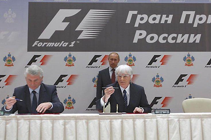 podpisanie dogovora na provedeniya gran pri rossii v sochi v tseremonii prinimal uchastie vladimir putin foto ot 14 oktyabrya 2010